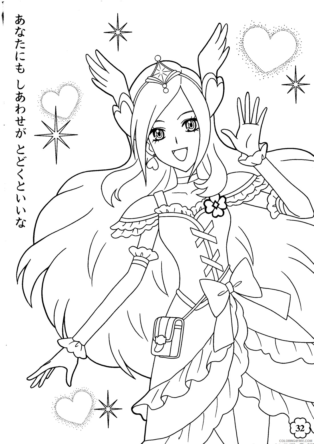 anime girl pretty coloring pages Coloring4free