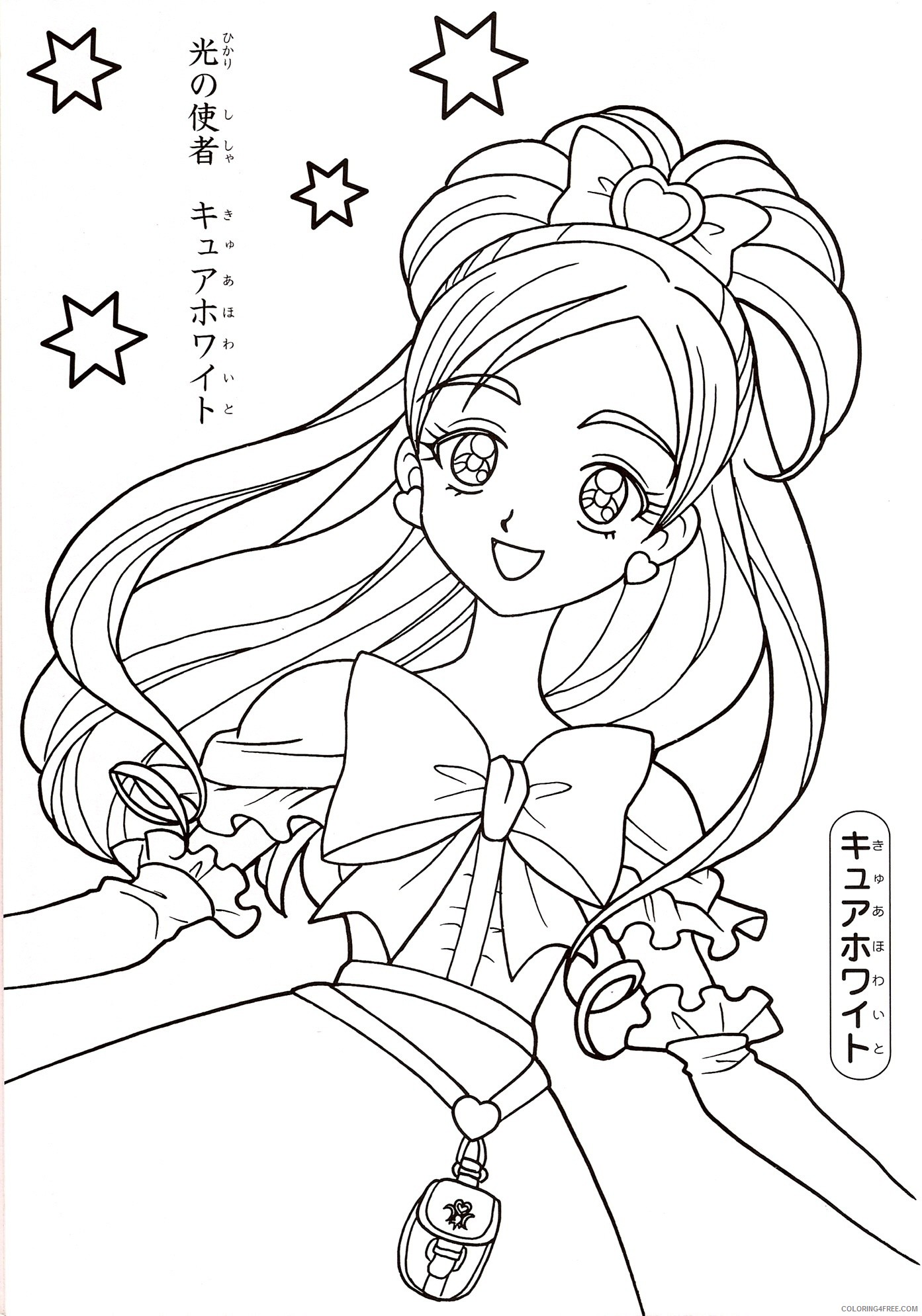 pretty anime coloring pages Coloring4free