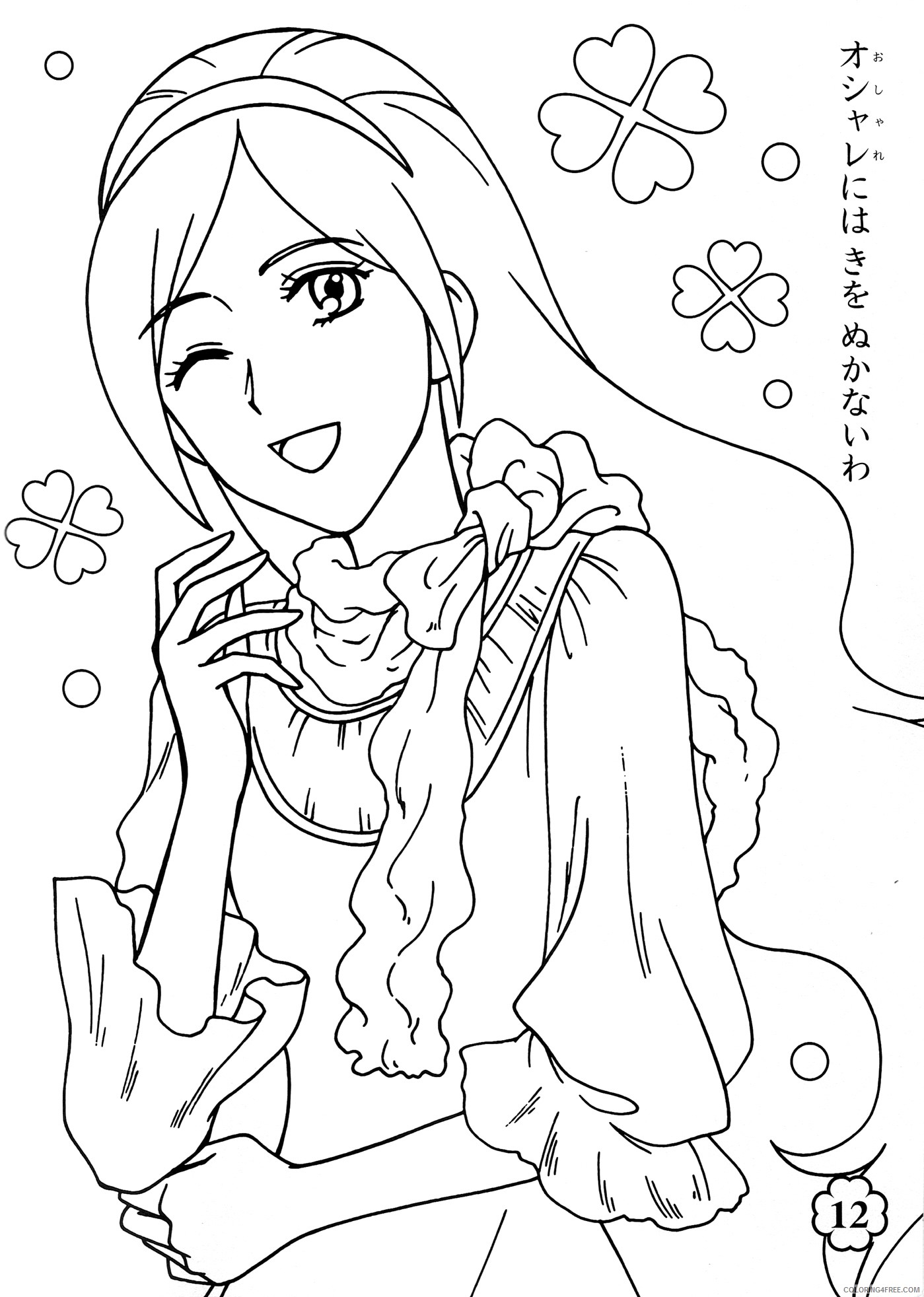 pretty coloring pages anime girl Coloring4free