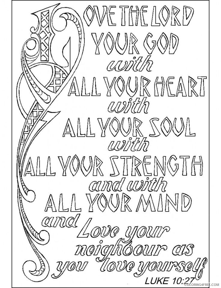 quote coloring pages from bible about god Coloring4free